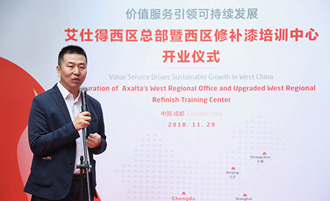 Jie Liu, Deputy Secretary General of the China National Coating Industrial Association (CNCIA)